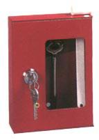 Ключница (шкафчик для ключей) JOMA JS1