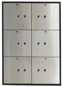 Блок депозитных ячеек  VALBERG DB-6SDGL