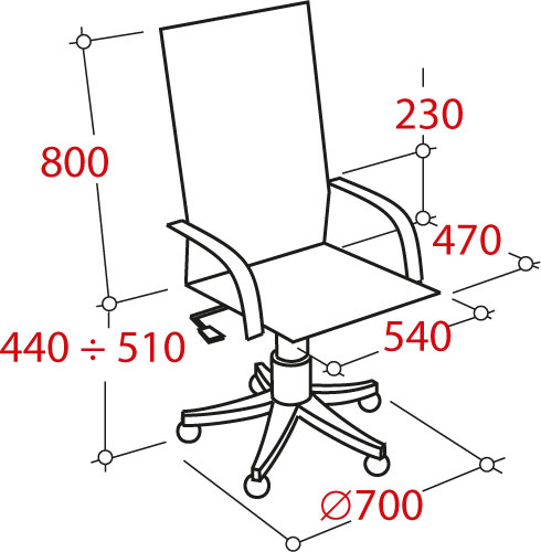 Кресло EasyChair EChair-507TPUB
