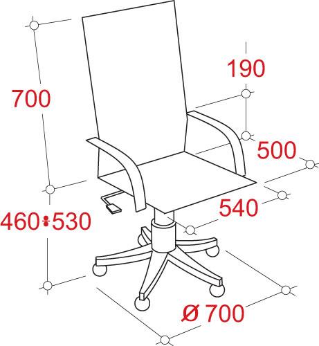 Кресло EasyChair EChairCS-630Ebeige