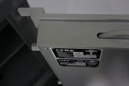 Сейф взломостойкий Рипост ВМ1 2101 позволяет хранить папки с документами, к
